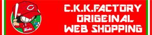 ckk web 7
